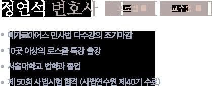 교수홈/프로필